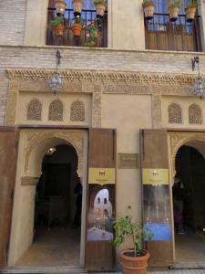 malaga-arab-baths.jpg